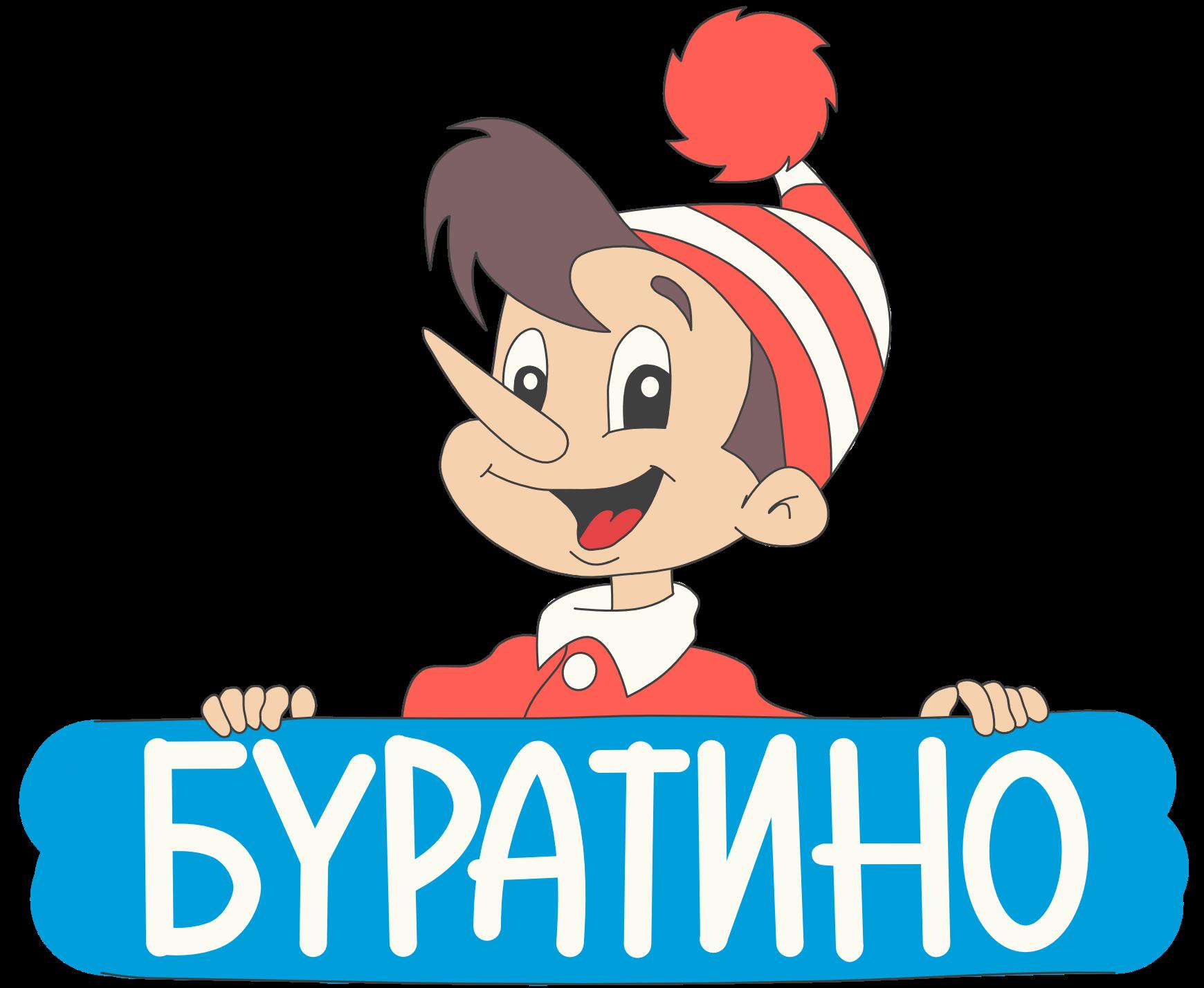 Buratinotoy.ru